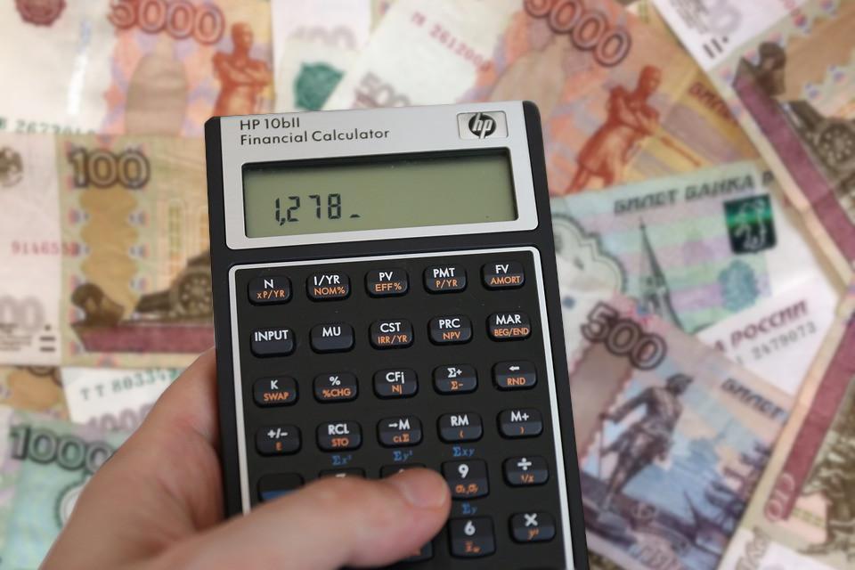 Рассчитать кредит на калькуляторе для зарплатных клиентов